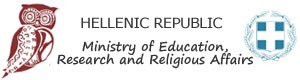 Hellenic Ministry of Education